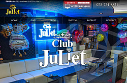 club Juliet様WEBサイト